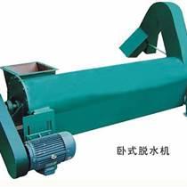 臥式脫水機臥式塑料脫水機臥式甩干機塑料甩干機塑料提升