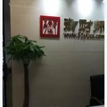 苏州新区植物租赁 苏州新区绿植租赁 苏州新区盆栽租赁