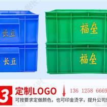 广东广州塑料餐具箱价格