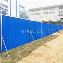 新標施工圍擋圍蔽板找時代交通工程廠家夾芯板圍檔