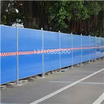 围挡公司主营生产及销售活动板房施工围档围蔽板