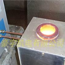 廣西北海廠家直銷高頻熔金銀熔貴金屬熔煉爐