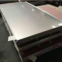 廠家現貨 不銹鋼板/316L不銹鋼板/304不銹鋼板
