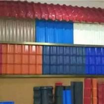 甘肅慶陽合成樹脂瓦和天水樹脂瓦詳情