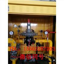 燃氣調壓柜燃氣減壓撬燃氣計量調壓站