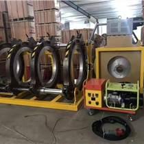 杭州杭州德瑞寶1000PE管焊機供應廠家直銷