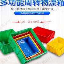興寧塑料物流箱廠、興寧塑料托盤