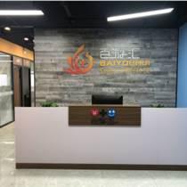 哪里有好的軟件開發公司那不就湖南省百游匯網絡科技有限