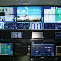?能源在線管控系統開發能耗在線管控中心平臺開發