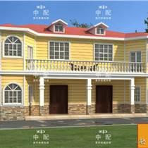 輕鋼別墅和傳統建筑材料相比較有哪些優勢