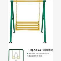 公园休闲荡椅小区休闲荡椅批发标准焊接健身器材