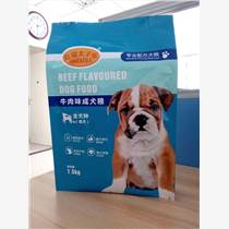 供應河北滄州透明包裝袋脆棗包裝袋廠家