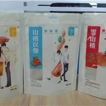 河北厂家供应各种洗衣液包装袋洗衣粉包装袋
