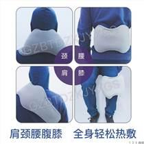 蠟熱保健纖體袋,緩解理療關節疼痛,效果好無副作用
