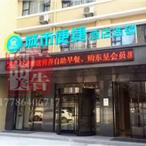 武汉酒店招牌一站式服务--专业招牌厂家