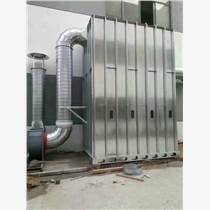 浙江湖州木工除塵器 家具廠中央除塵環保設備價格