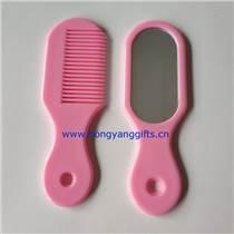 手柄鏡、兒童化妝鏡、東莞鏡子工廠