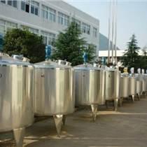 菏澤訂做食品飲料攪拌罐 電加熱攪 拌罐