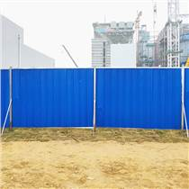 PVC施工圍擋工地圍欄夾芯板彩鋼鐵皮瓦圍蔽建筑市政隔