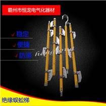 絕緣蜈蚣梯 接觸網絕緣折疊掛梯帶電作業單柱爬梯 鐵路
