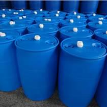永固200升蓝色双环耐高温耐腐蚀塑料桶厂家直销