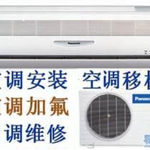 海曙區白云空調維修加氟空調安裝清洗