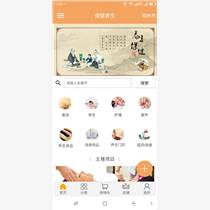 熱烈慶祝劉景軒保健養生小程序正式全網上線
