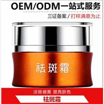 氨基酸補水保濕潔面慕斯清潔卸妝控油洗面奶護膚化妝品代
