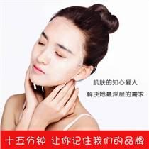 ?#36824;?#21407;液修复面膜补水保湿面膜贴化妆品护肤品代加工