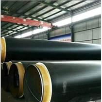 青海保溫管哪家好-供青海保溫管和西寧聚氨酯管