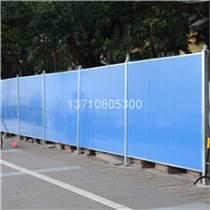 彩鋼平面藍白圍擋施工圍擋夾芯板圍蔽擋板廠家價格現貨