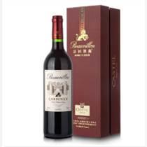 紅酒硬紙板包裝盒
