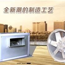 廣州天河區柜式離心風機哪家好_廣東飛風傳動實業有限公