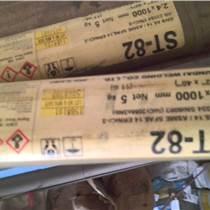ERNiCr-3鎳基焊絲焊接工藝