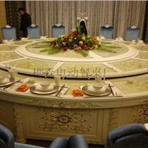 酒店火鍋餐桌大圓桌 電動餐桌 高檔餐桌 電磁爐火鍋桌