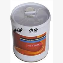 復盛冷凍油FS100M