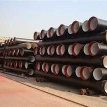 乌鲁木齐球墨铸铁管生产厂