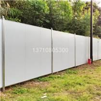 工程围?#24425;?#24037;挡板市政防护栏工地建筑围墙隔离彩钢临时围