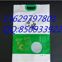 供應貴陽5kg大米抽真空包裝袋遵義五谷雜糧真空包裝袋