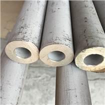 生產不銹鋼管 304不銹鋼管 316L不銹鋼無縫管
