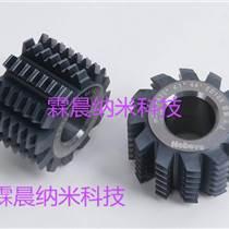 供興化市硬質合金閥芯閥體表面高性能耐磨防腐蝕納米涂層