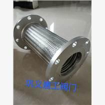 泰安DN100波紋軟管石油行業用耐腐蝕生產廠家