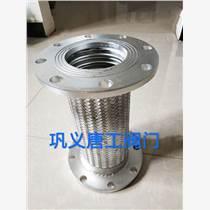 平涼DN200金屬軟管化肥廠用耐腐蝕生產廠家