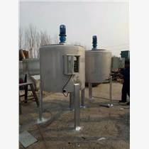 淄博訂做不銹鋼乳化攪拌罐食品飲料液體攪拌罐