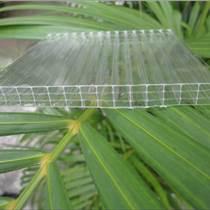 淄博蘭代爾牌pc透明陽光板生產廠家