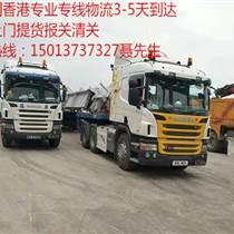惠州到香港物流搬家,惠州到香港快遞公司