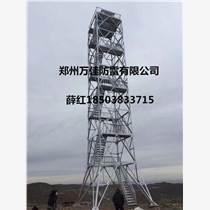 特種防雷資質 系統集成網絡整體防雷方案 河南萬佳避雷施工公司