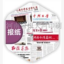 印刷校报内刊期刊报纸印刷厂家