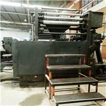 2890輪轉印刷機,大度書刊印刷