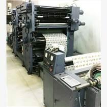 高斯四加二冥幣印刷機P19,卷筒紙輪轉印刷機